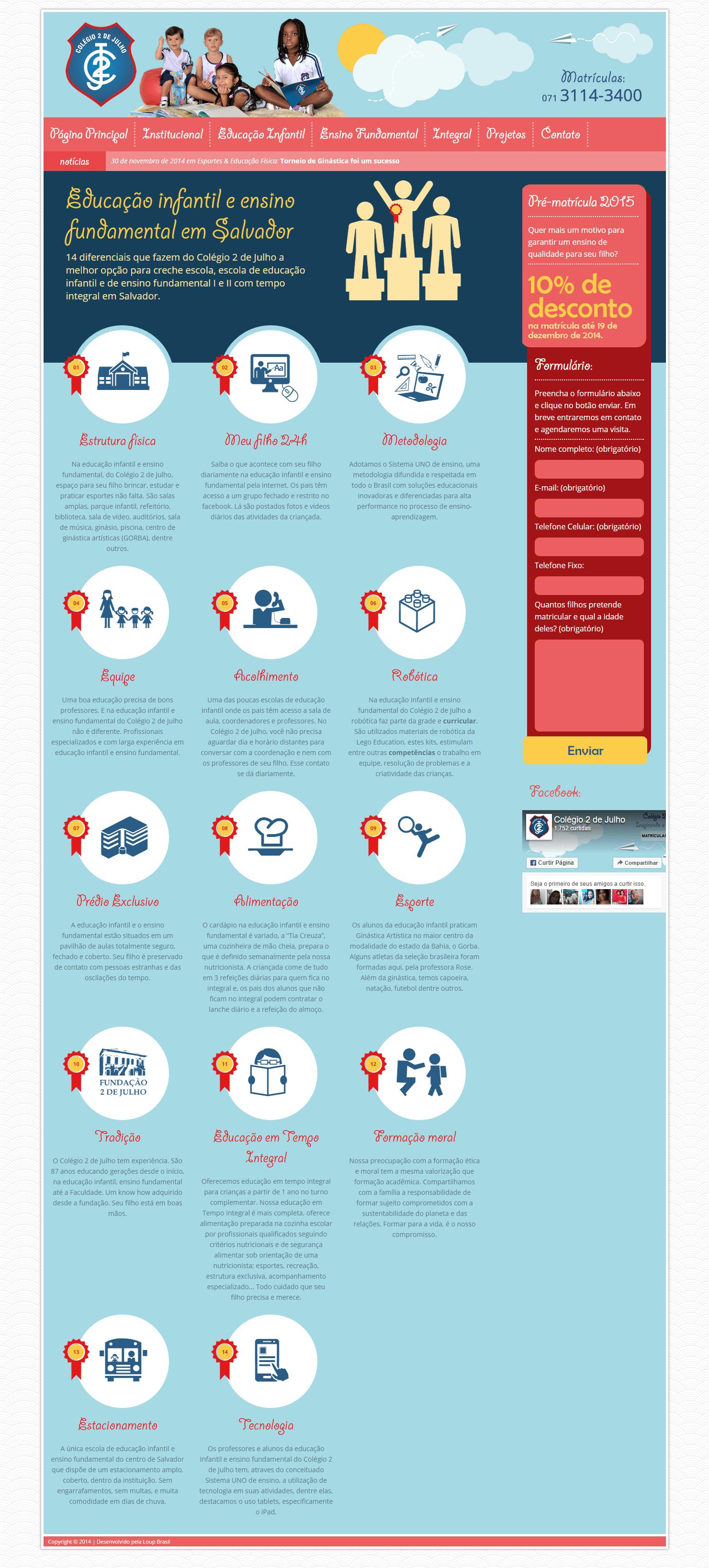 Imagem da capa do site do colégio 2 de julho.